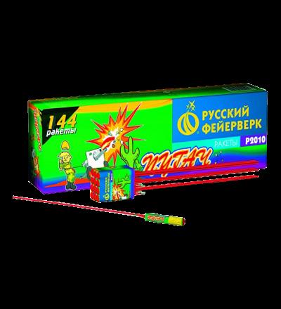 Пугач Р2010