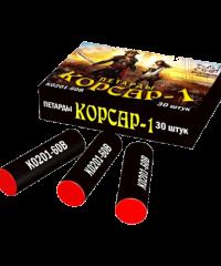 Корсар-1С К0201-30С