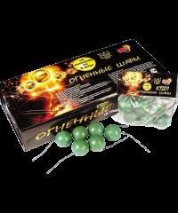 Огненные шары К1201