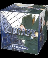 Олигарх С9009