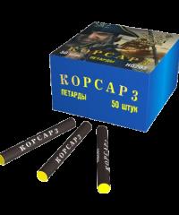 Корсар-3 К0203
