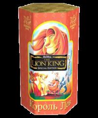 Король Лев Р3016