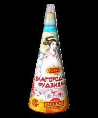 Благородная Фудзияма РС4162
